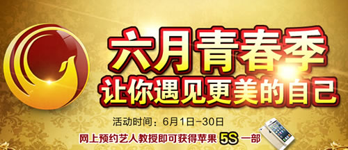 广州星团六月整形优惠活动