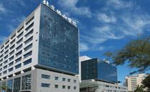 北京协和新门急诊楼