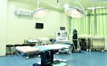 乐山经纬整形医院手术室
