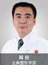 四川西婵整形医院专家周仪