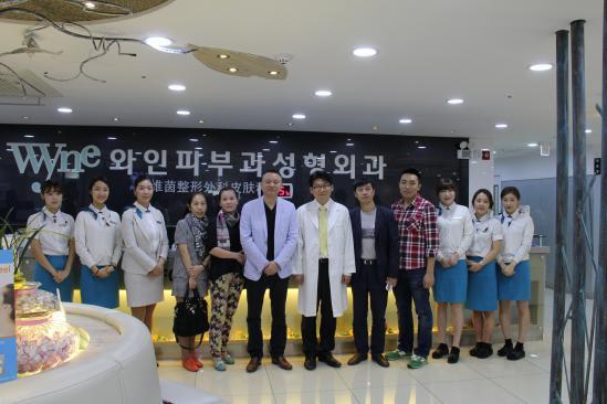 雅美集团领导赴韩考察访问,开创中韩医美交流