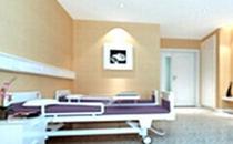 医院四楼豪华病房