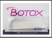 美国Allergan Botox 2010/2011年度授权医疗机构