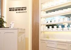 北京东田丽格医疗美容诊所