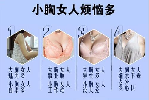 广州博仕整形医院假体隆胸
