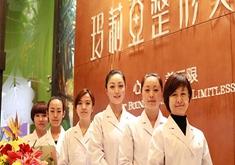 云南昆明玛莉亚整形美容医院