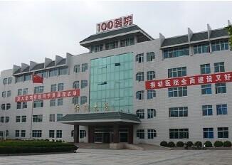 苏州100整形医院