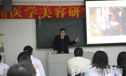 亚洲医学美容研究院特聘教授查博教授讲课