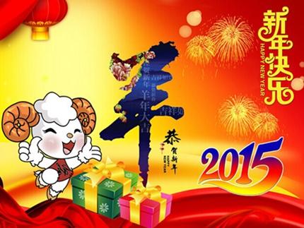 西安西京迎春节美容整形大礼包