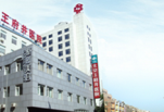 北京王府井整形美容中心