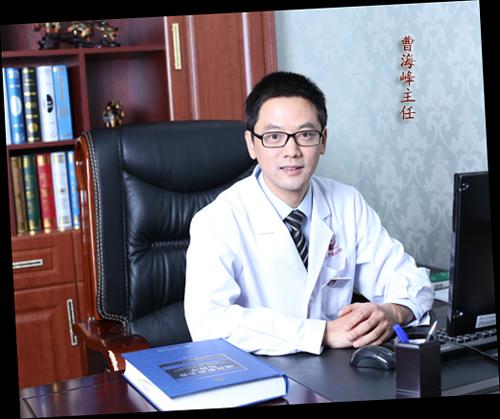 曹海峰  南京华美整形医院整形专家