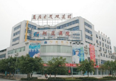 四川广安阿蓝整形医院