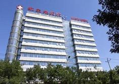 中国医科大学航空总医院整形美容科
