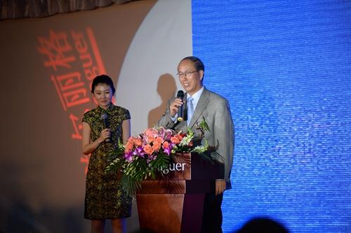 上海原副市长周禹鹏讲话