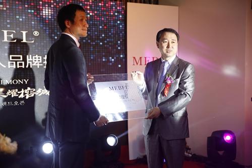美贝尔品牌创始人黄在弘博士进行品牌授权给福州美贝尔韩方院长全满庆先生