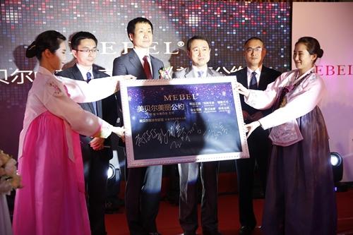 中韩专家团签署美丽公约