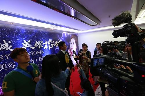 中国医师协会美容与整形医师分会常委 郝立君接受媒体集中采访