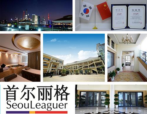 上海首尔丽格整形医院医院环境设施