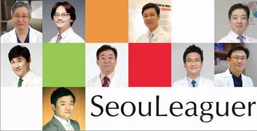 上海首尔丽格整形医院专家团队