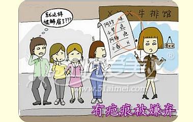 北京去疤痕哪家医院做的比较好呢