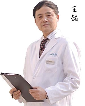 王铭 苏州爱思特整形医院院长