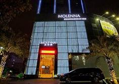 北京莫琳娜国际医疗抗衰老医院