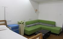 广州博仕整形医院病房