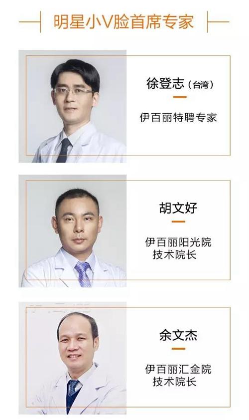 """海清也做微整形? 看""""国民媳妇""""1天就变小V脸"""
