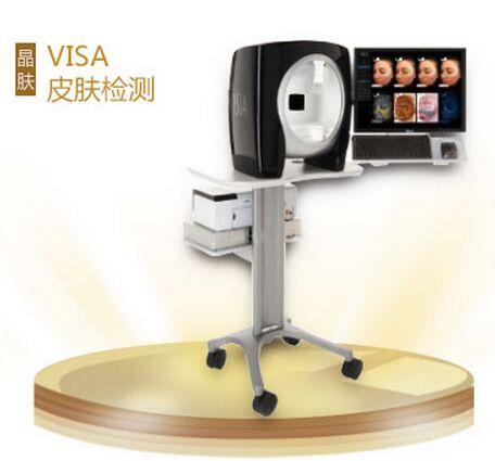 VISA皮肤检测