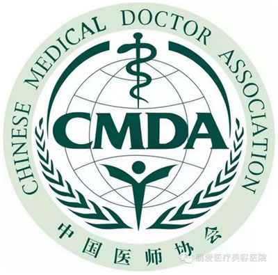 中国医师协会logo