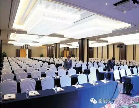 深圳鹏爱微创美容研讨会会场