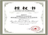 华南地区五星级非手术美容机构