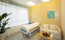 上海美未央整形医院病房