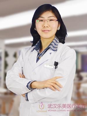 董林慧 武汉乐美医疗美容 医院主治医生