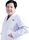 唐山金荣整形专家柴庆勋