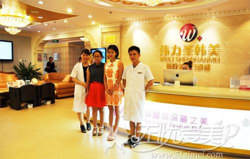 北京伟力圣韩美整形医院