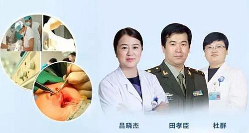 【爱心救助】二炮总医院整形免费救助13岁唇腭裂青梅卓玛