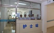邢台博爱医院护士站