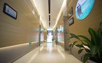 芜湖瑞丽整形医院走廊