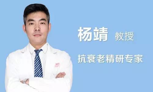 杨靖 长沙雅美整形医院专家
