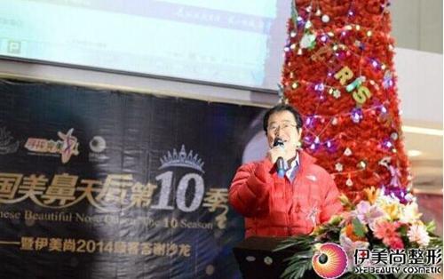 伊美尚大牌归来—10.17韩国美鼻教父郑东学来了,你还不约