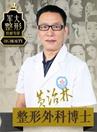 四川军大医学研究所附院专家黄治林