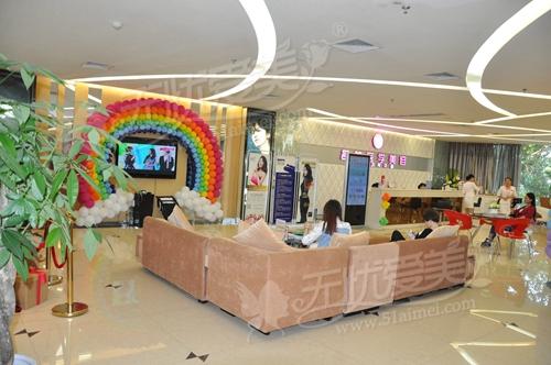 福州名韩整形医院