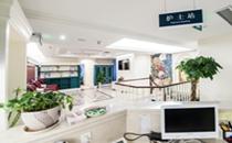 重庆美婵整形护士站