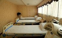 乌鲁木齐新黎美整形病房