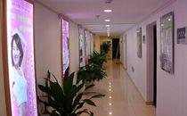 镇江瑞丽整形医院走廊