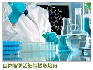 广州中山家庭医生自体丰胸