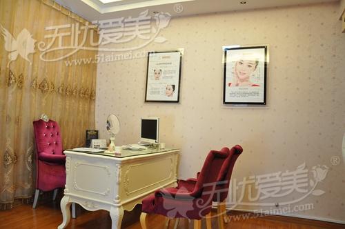 莆田维纳斯整形美容医院形象设计室