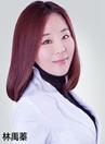 长沙伊百丽整形医院专家林禹蓁