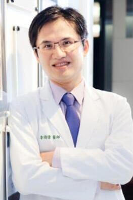 李诗伟(台湾) 温州星范医疗美容医院外聘专家